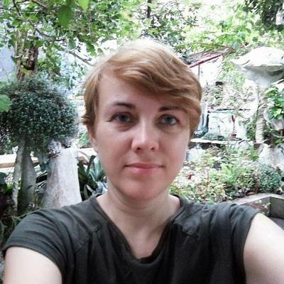 Masha Guseva