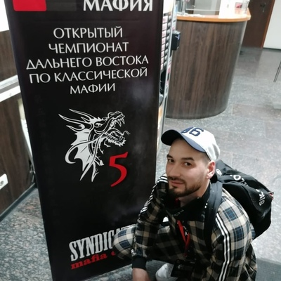 Артур, 34, Kholmsk