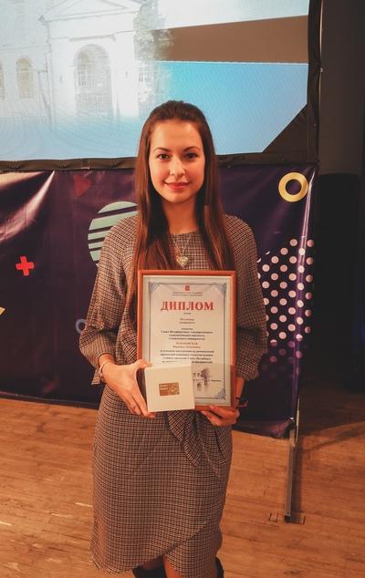 Елизавета Волочкова