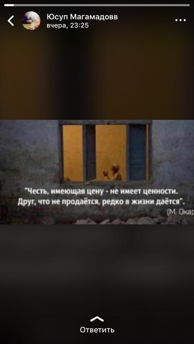 Jakob Ayubov