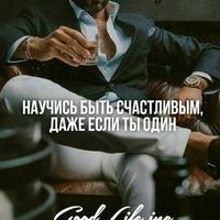 Али Саипов