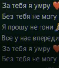 Малая Дарья