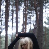 Арина Горюнова