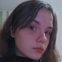 Яна Крутоголова