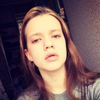 Яковлева Аня