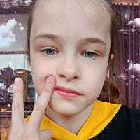 Ангелина Харькова