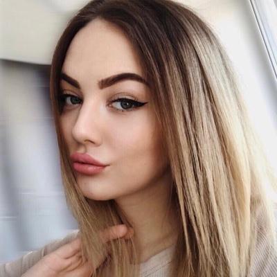 Диана Рубиновая