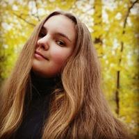 Дарья Парфенова | Сыктывкар