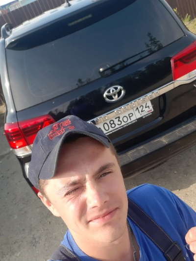 Алексей, 25, Irkutsk