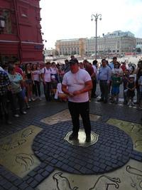 Путин Алексей
