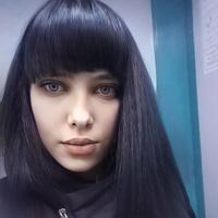 Алёна Данилишина