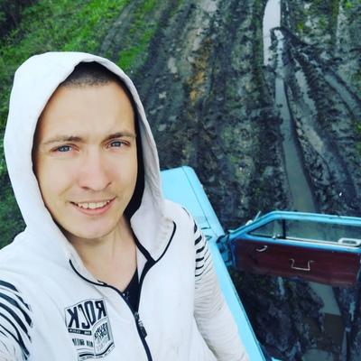 Андрей, 24, Валуйки, Белгородская, Россия