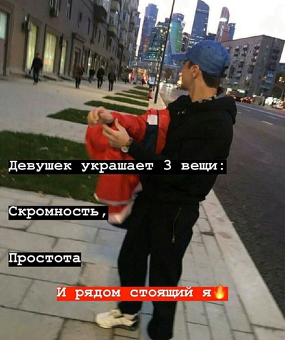 Эдуард Фёдоров