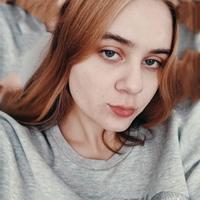 Эвелина Алимова