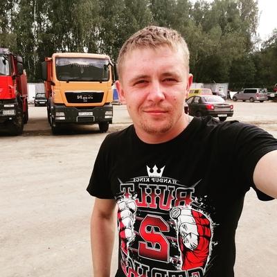 Евгений, 26, Abaza