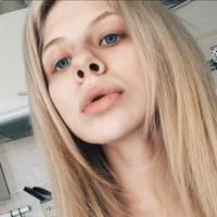 София Игнатенко