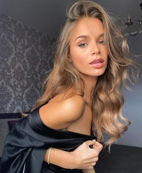 Рубцова Дарья
