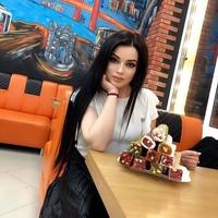Алиса Сергеевна