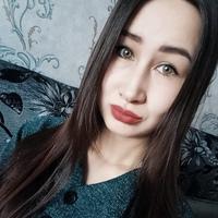 Бобылева Мария
