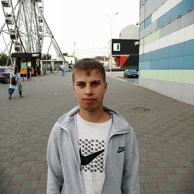 Dima, 29, Zlatoust
