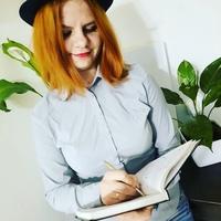 Алёна Мельничук