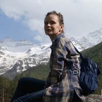 Anna Gulenko