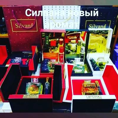 Абубакр Эгамов