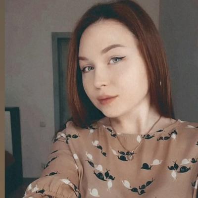 Julia, 23, Buguruslan