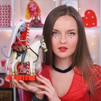 Наталья Берсенева