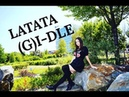 [ S.W.D. ] (G)I-DLE ((여자)아이들) _ LATATA (dance cover by Chris)