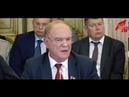 Лидер КПРФ Геннадий Зюганов о пенсиях и реальном сроке жизни в РФ