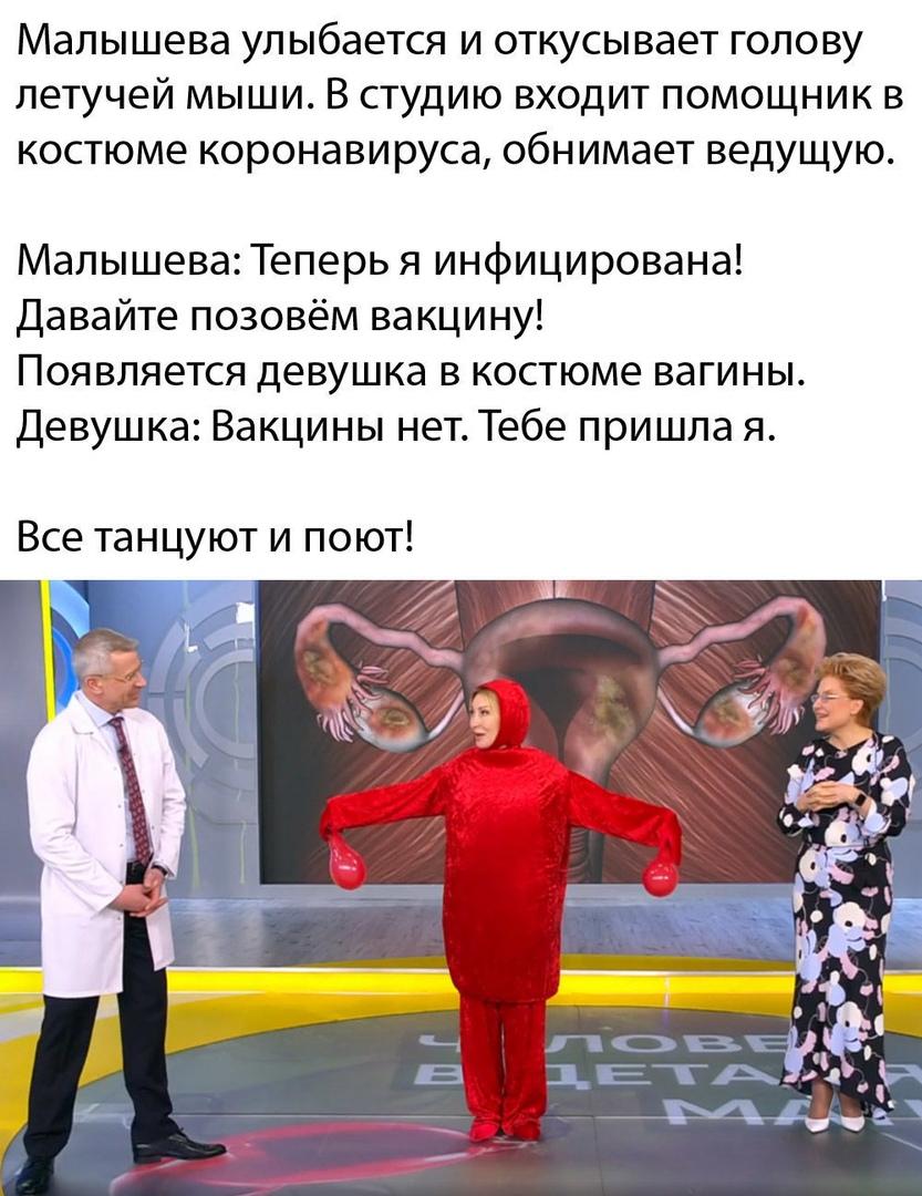 малышева, коронавирус, Здоровье, малышева здоровье, 1ый канал