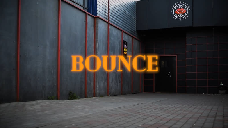 BOUNCE by REPEAT 31 aug