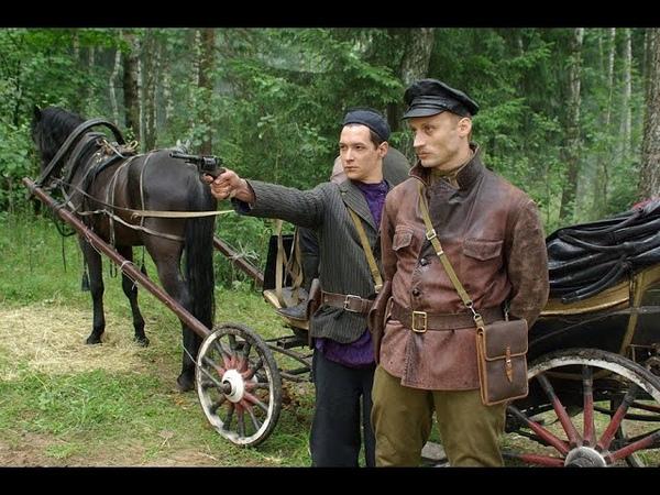 Господа офицеры Спасти императора Россия 2008 г 16