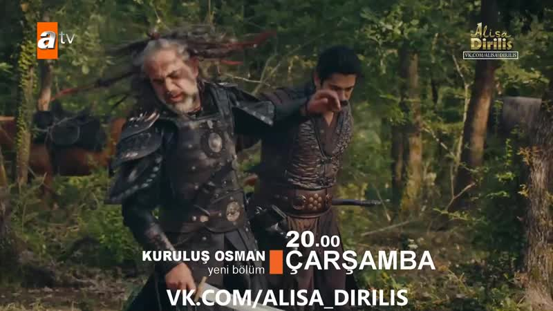 Основание Осман 2 анонс к 25 серии turok1990