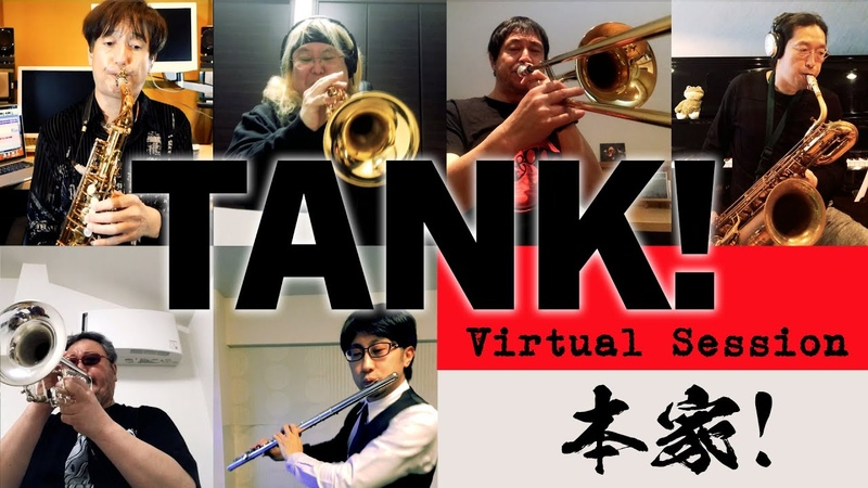 TANK Virtual Session 2020 by SEATBELTS Produced by Yoko Kanno