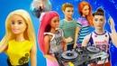 Барби и её шумные друзья - Кен устраивает вечеринку - Сборник видео для девочек про куклу Барби