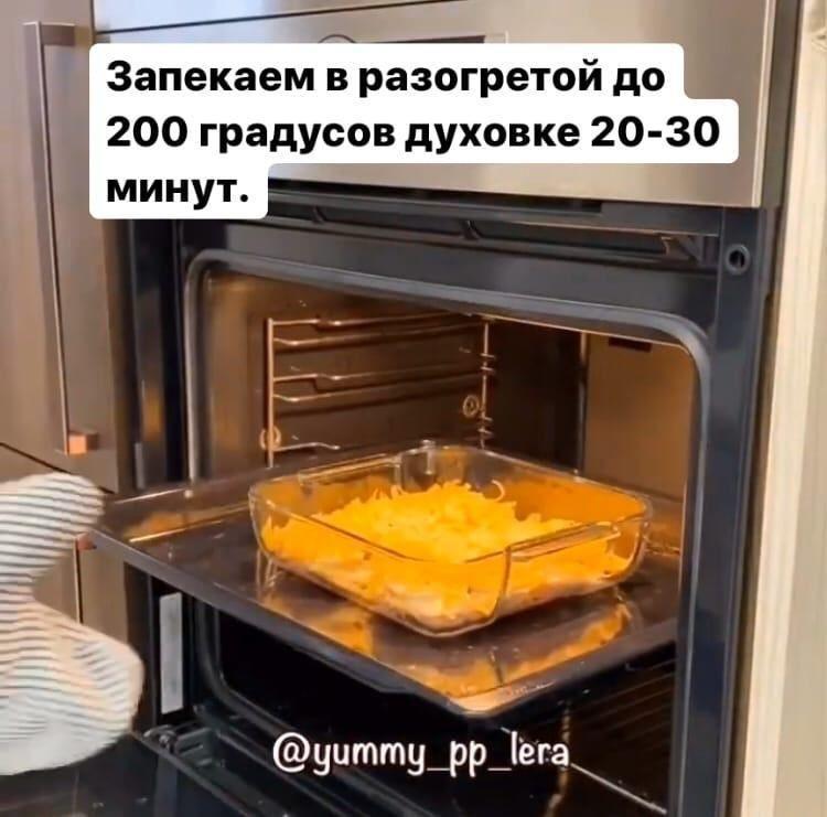 Если готовить куриное филе, то только по этому рецепту