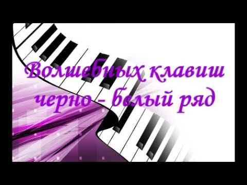 Концерт фортепианного отделения Солнечная ДШИ филиал Белоярская ДШИ 2020