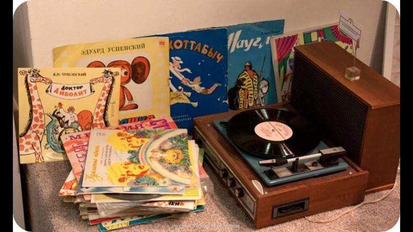 10 историй о детстве. Пластинки со сказками, изображение №2