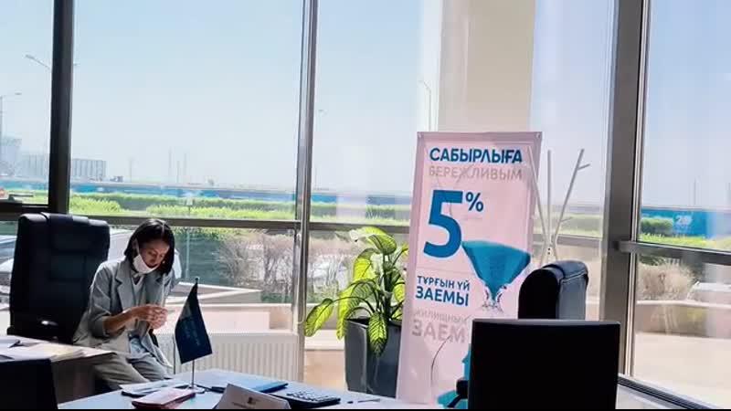 Svoy Dom супермаркет недвижимости №1 в Казахстане