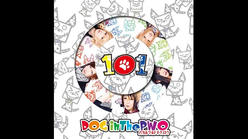 DOG inThePWO - 絆~俺達はベストフレンズ~ (Kizuna~Oretachi wa Best Friends〜) 2012.04.04