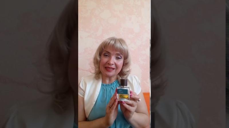 Ароматерапия Какие эфирные масла в парфюме Абсолют Siberian Wellness