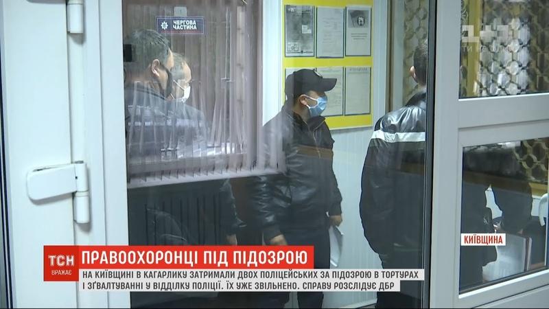 Поліцейські голови у підрозділі, де працювали копи-ґвалтівники, відбувається розслідування