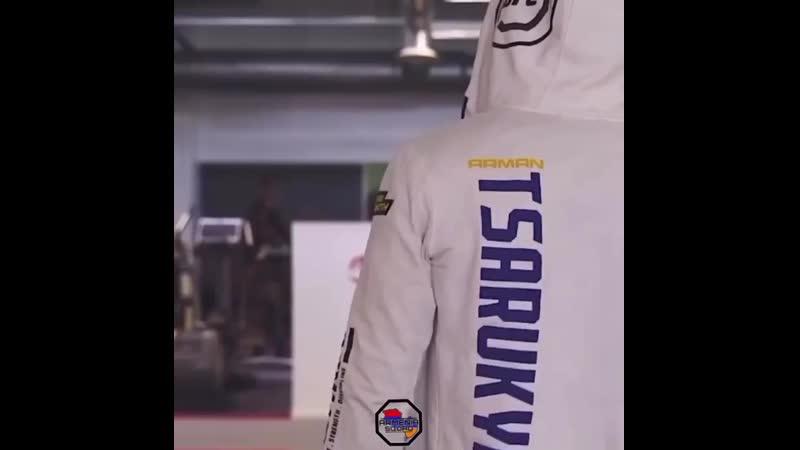 Арман Царукян подготовка к бою