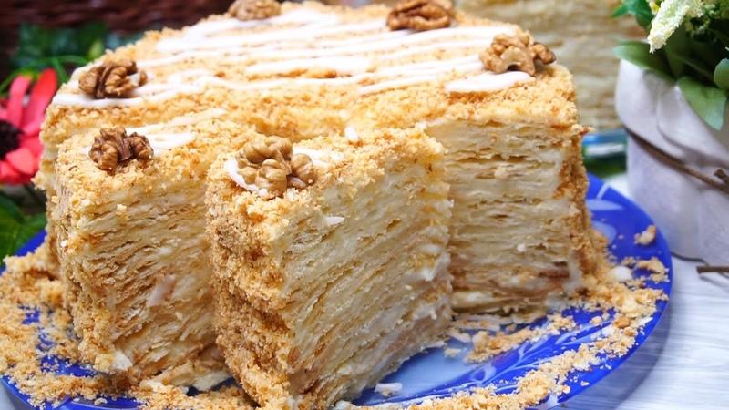 Наполеон со вкусом Мороженого или Пломбирный торт Наполеон Пеку его только по праздникам