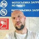 Андрей Позднухов фото #42