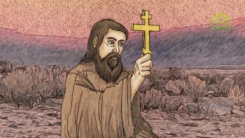 Мульткалендарь 27 февраля 2019 Преподобный Маро́н Сирийский пустынник