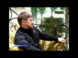 Р.Кадыров обещал уничтожить Дмитрия Ярыша