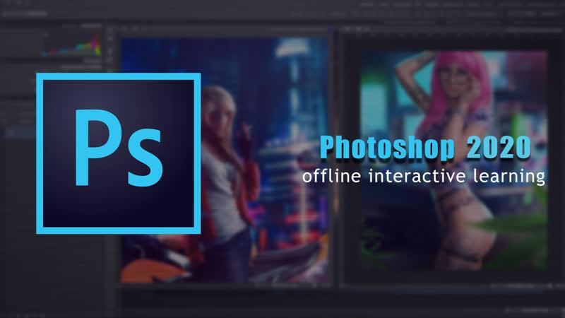 Обучение ART обработке фото